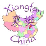 Xiangfan, China