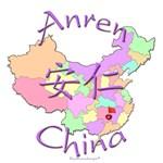 Anren, China