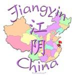 Jiangyin, China