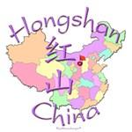 Hongshan, China