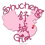SHUCHENG GIRL AND BOY GIFTS...