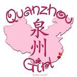 QUANZHOU GIRL AND BOY GIFTS...