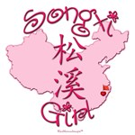 SONGXI GIRL AND BOY GIFTS...