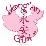 YONG'AN GIRL AND BOY GIFTS...