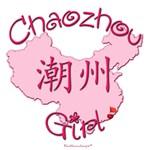 CHAOZHOU GIRL GIFTS...