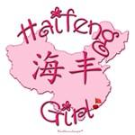 HAIFENG GIRL GIFTS...