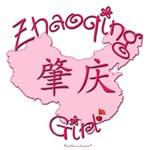 ZHAOQING GIRL GIFTS...