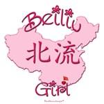 BEILIU GIRL GIFTS...