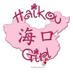 HAIKOU GIRL GIFTS...