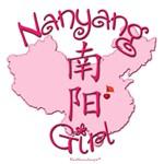 NANYANG GIRL GIFTS