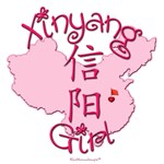 XINYANG GIRL GIFTS