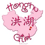 HONGHU GIRL GIFTS