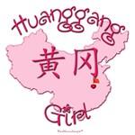 HUANGGANG GIRL GIFTS