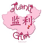 JIANLI GIRL GIFTS