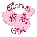 QICHUN GIRL GIFTS