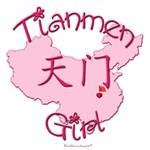TIANMEN GIRL GIFTS