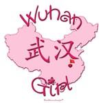 WUHAN GIRL GIFTS
