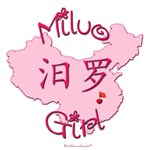 MILUO GIRL GIFTS