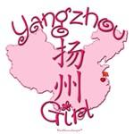 YANGZHOU GIRL GIFTS