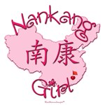 NANKANG GIRL GIFTS
