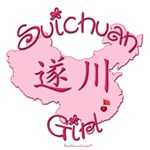 SUICHUAN GIRL GIFTS