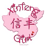 XINFENG GIRL GIFTS