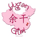 YUGAN GIRL GIFTS
