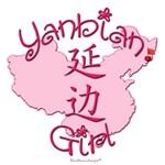 YANBIAN GIRL GIFTS...