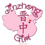 JINZHONG GIRL GIFTS...
