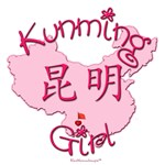 KUNMING GIRL GIFTS...