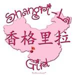 SHANGRI-LA GIRL GIFTS...