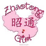 ZHAOTONG GIRL GIFTS...