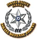 Israel - Police Hat Badge