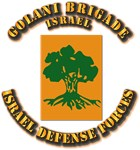 Golani-Brigade