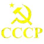 USSR-CCCP