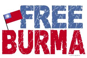 Free Burma 1