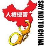 China problem 2
