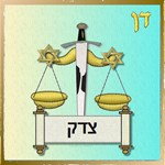 12 Tribes Israel Dan