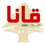 Qana 1996 - 2006