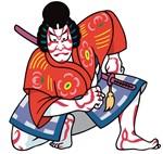 Ukiyo-e - 'Kabuki Actor'