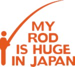 My Rod Is Huge In Japan