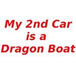 My 2nd Car is a Dragon Boat