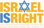 Israel A Tee 2