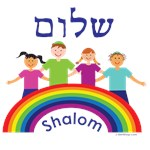 Rainbow  Blue Shalom Babies