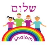 Rainbow Pink Shalom - Bags