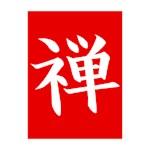Zen Kanji Red Square