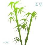 Bamboo Hope