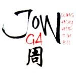 All Jow Family Wear Logo