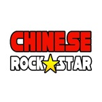Chinese Rock Star