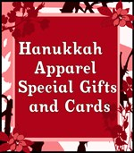 HANUKKAH T-SHIRTS/HOSTESS GIFTS/DECORATIONS